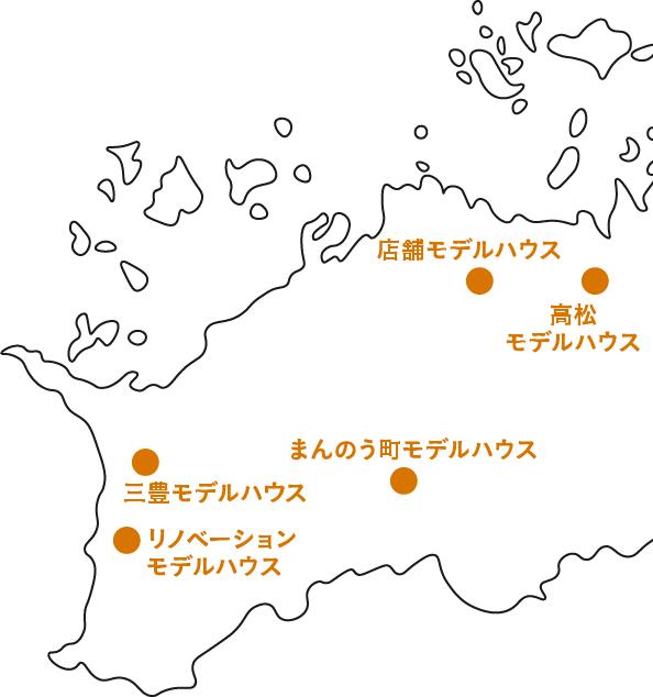 県内のモデルハウスMAP